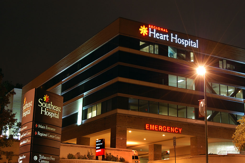 Image Gallery hospital at night