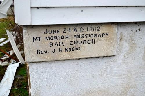 Mt Moriah Missionary Baptist Church - Cairo - 01-28-2013